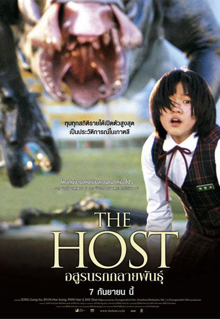 the host netflix